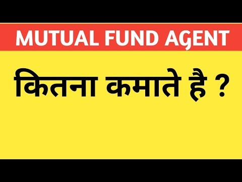 Mutual Fund Agent Commission Mp3