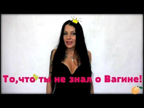 госпожа познакомиться с рабом из оренбурга