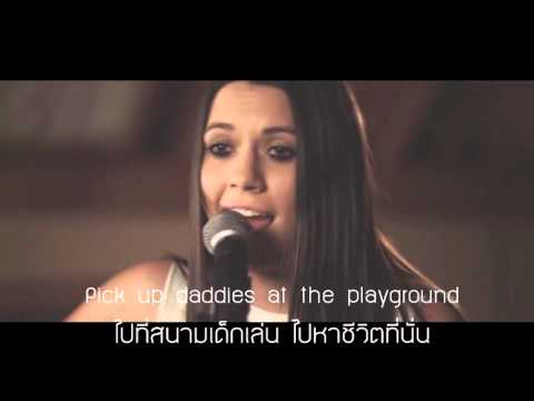 Habits (Stay High) Lyrics ซับไทย อังกฤษ