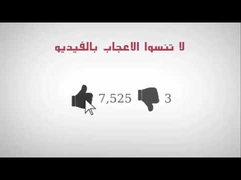 رقص شعبي مغربي خطير بالمؤخرة 2017 thumbnail