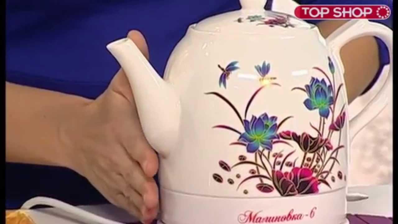 Керамический электрический чайник ЕТ-204 купить в интернет .