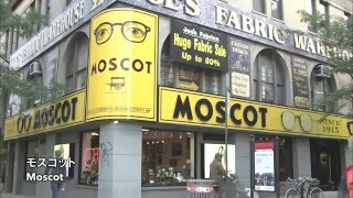 NYC Travel Guide by Japanese Airline ANA featuring MOSCOT