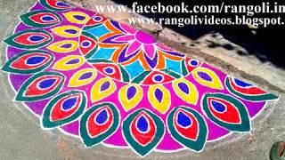 Rangoli Images 2013