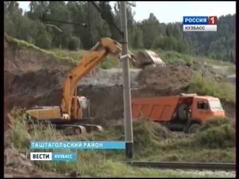 Новая дорога   Кузедеево — Мундыбаш — Таштагол