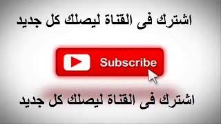 اغنية احمد شيبه  مسلسل نسر الصعيد رمضان 2018