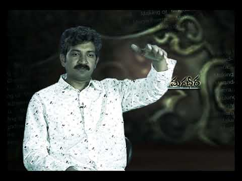 Rajamouli on Dheera Dheera song in Magadheera