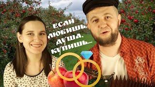 Во саду ли, в огороде   Сергей и Елена Пушкины