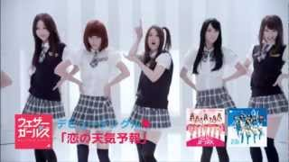 Красивые японки. Красивый клип(, 2012-10-03T19:35:26.000Z)