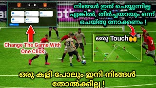 Win Every Matches With Simple Tip | Efootball Pes 2020 Mobile | Team Infinity |