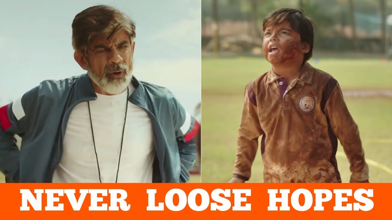 Never Loose Hopes || Surf Excel Ad || Daag Achhe Hain || #HaarKoHarao