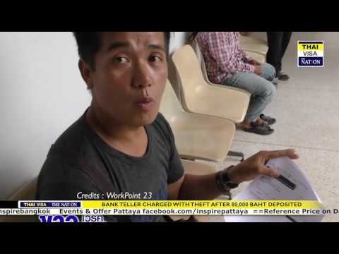 Thaivisa daily news - Expat caught on video attacking Thai woman outside bar