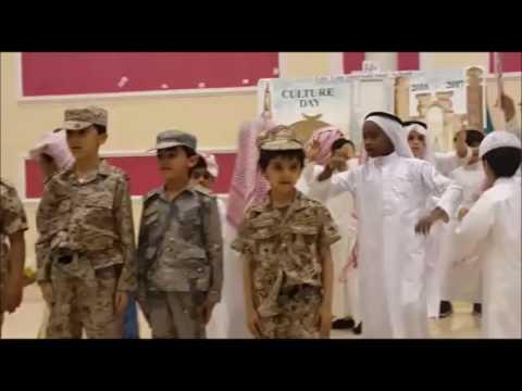 Saudi boys dance - Culture Day