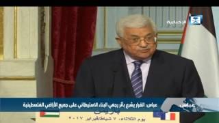 عباس: القرار يشرع بأثر رجعي البناء الاستيطاني على جميع الأراضي الفلسطينية