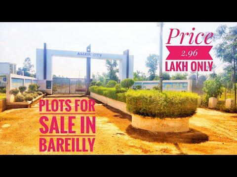 Plots for sale 2.96lakh (Bareilly) Uttar Pradesh