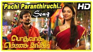 Podhuvaga Emmanasu Thangam Scenes | Pachi Song | Parthiban challenges Udhayanidhi | Soori