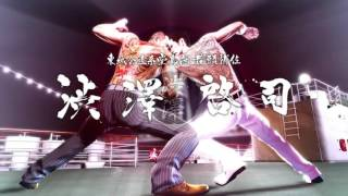 Ryu Ga Gotoku 0/Yakuza0 - Two Dragons [Rising Mix]【龍が如く0】 thumbnail
