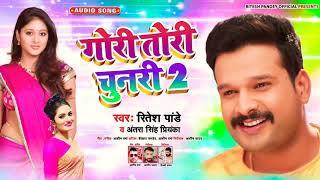 Gambar cover #ritesh ka new popular song gori tohar chunri ba lal lal re 2 (Lahanga lkhanaua)