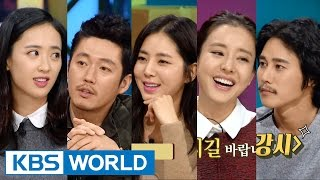 Happy Together - Celebrities with Long Careers Special (2015.11.19)