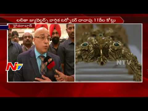 Minister KTR Attends Lalithaa Jewellery Showroom Opening Ceremony At Somajiguda || Hyderabad || NTV