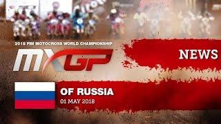 NEWS Highlights - MXGP of Russia 2018 - Mix ENG