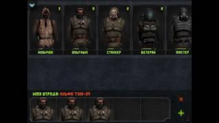 Прохождение игры War Groups #1 - Сталкеры #1