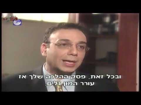 """מרן הרב עובדיה זצוק""""ל בראיון לערוץ הראשון מ 2004"""