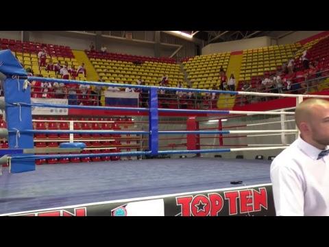 Ring 1 WAKO European Championships 2017, Skopje