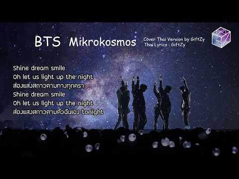 [thai-ver.]-bts---소우주-(mikrokosmos)-พันล้านดวงดาว-l-cover-by-giftzy