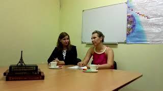 Видео отзыв французский язык учебный центр Инатриол