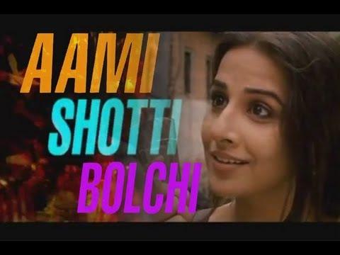 """Aami Shotti Bolchi"" Full Song Kahaani Featuring Vidya Balan"