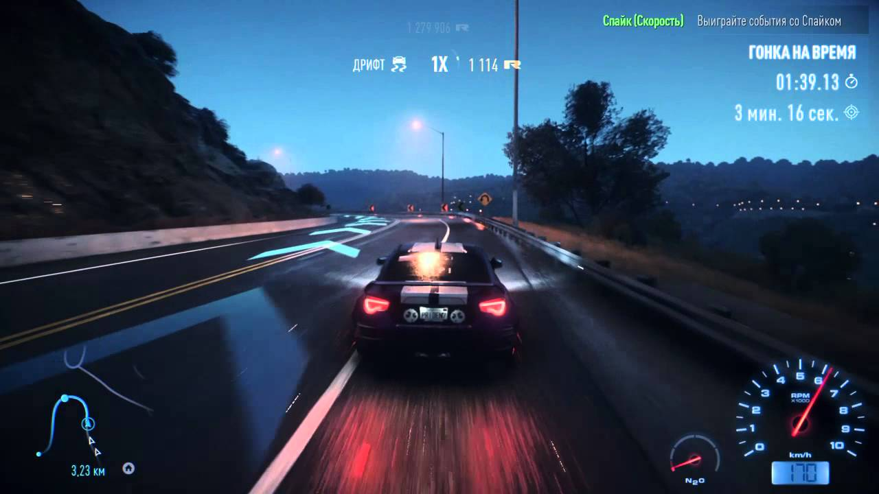 Need for speed секс