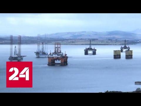 Крутаков: Россия устроила фальстарт и заставила всех вскрыть нефтяные карты - Россия 24