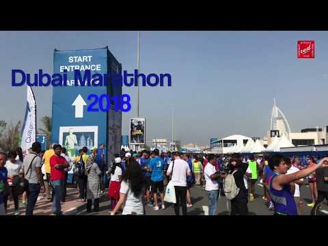 DUBAI MARATHON 2018