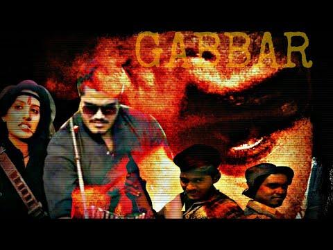 GABBAR KI DUSHMANI| MCY TEAM NEW| Bollywood style film AWARD winning story