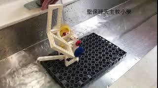 Publication Date: 2020-08-19 | Video Title: 第四屆STEM教育計劃 - Gigo培訓工作坊 聖保祿天主教
