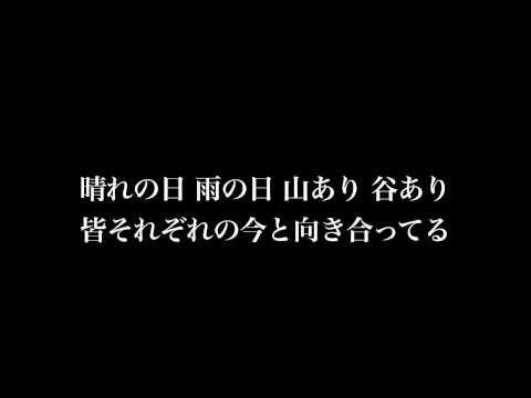 ハジ→『証。』