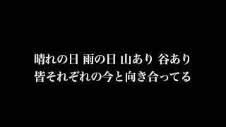 2014年4月16日リリース、ハジ→のインディーズ時代の名曲を集めた「めっ...