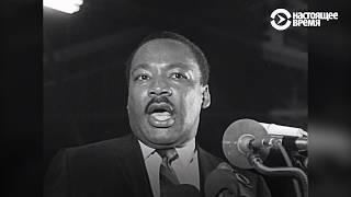 Мартин Лютер Кинг: 50 лет со дня убийства