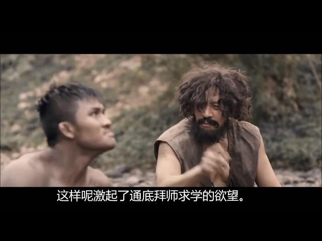 【金正泰】播求主演的泰国电影《白齿猛将》,揭秘古代泰国黑齿文化