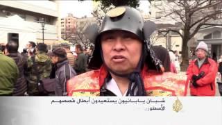 شباب يابانيون يستعيدون أبطال قصصهم الأسطورية