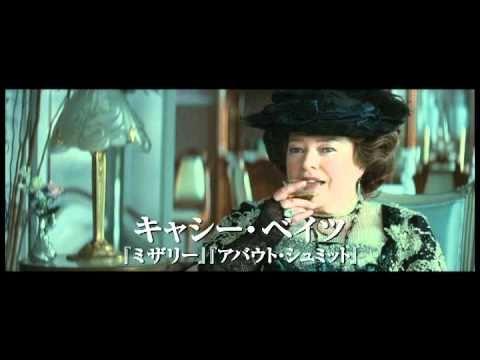 映画『わたしの可愛い人-シェリ』予告編