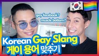 Video Korean Gay Slang   MRSHLL X JONAH download MP3, 3GP, MP4, WEBM, AVI, FLV Oktober 2018