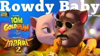 Rowdy baby song in tamil l maari 2 hd video lrowdy baby song audio l Rhymes Mode