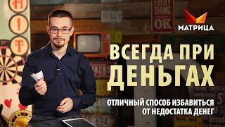 GTA CRMP | Рабочий чит на казино в КРМП | Как стать богатым  | RADMIR/AMAZING/GTA RP/BRILLIANT...