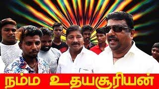 மேட்டுக்குப்பம்   gana divagar   காரம்பாக்கம் அன்பழகன்   கவுன்சிலர் சீனிவாசன்   #DMK SONG  #stalin