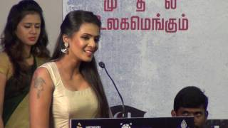 Meera Nitin  at 8 Thottakkal Movie PressMeet