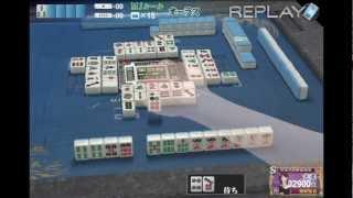 セガネットワーク対戦麻雀 MJ5 奥村知美プロの一打(2012/4/21)