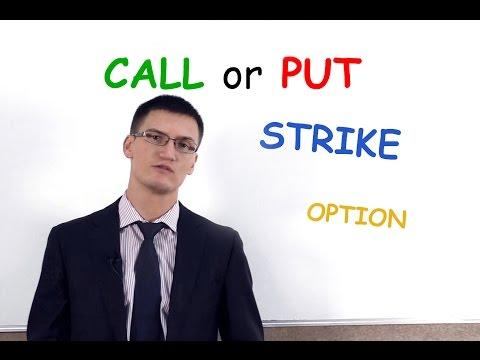 Как заработать на опционах