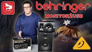 BEHRINGER MONITOR2USB - контроллер мониторов и наушников, облегчает коммутацию