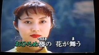 坂本冬美の能登はいらんかいねは能登の情景の浮かぶ歌で、傑作の音楽だ...